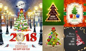 路灯铃铛与圣诞树创意设计矢量素材