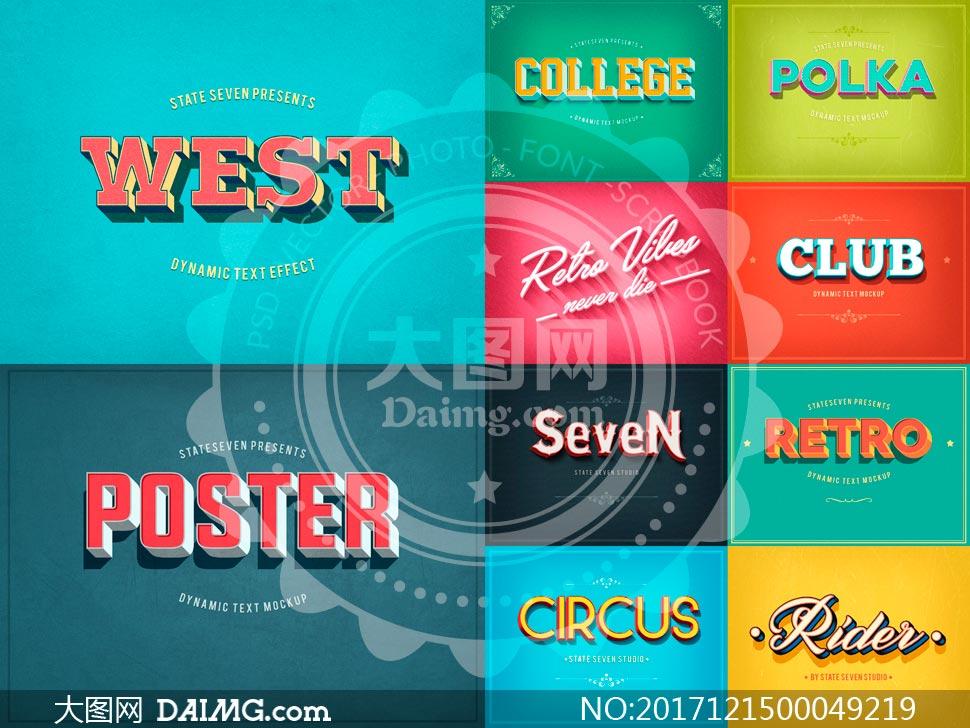 10款复古主题风格3D立体字PSD模板