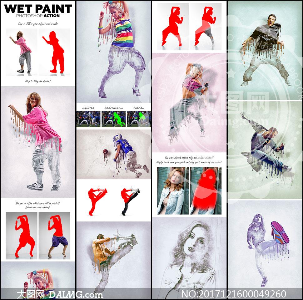 人像添加3D素描和油漆流淌效果PS动作