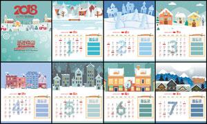 2018冬季卡通风格台历模板PSD素材