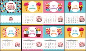 2018卡通美食主题台历设计PSD模板