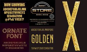 金色与金属花纹等样式字体矢量素材