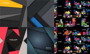 五彩缤纷抽象图形创意元素矢量素材