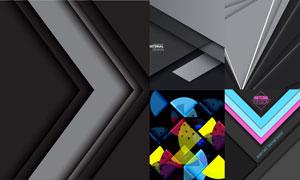 立体创意抽象几何图形背景矢量素材