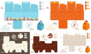 禮物盒展開效果圖主題設計矢量素材