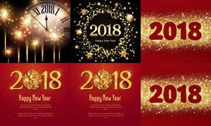 炫丽烟花与金粉装饰等新年矢量美高梅娱乐