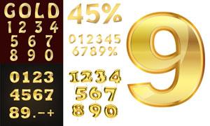 金色效果样式英文字母数字矢量素材