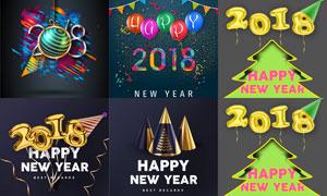 气球样式数字等圣诞节新年矢量美高梅娱乐