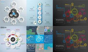 齿轮元素多彩信息图表创意矢量素材