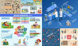 社交与教育公交等信息图表矢量素材