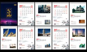 2018企业文化台历设计模板矢量素材