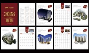 2018房地产企业台历模板矢量素材