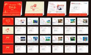 2018新年红色台历设计矢量素材