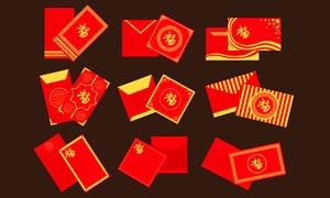 喜庆的红包设计模板矢量素材