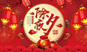 2018狗年除夕夜宣传海报设计矢量美高梅娱乐