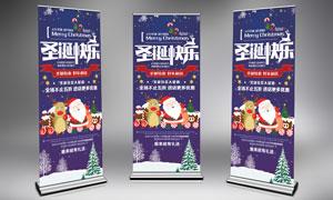 圣诞特惠宣传展板设计PSD模板