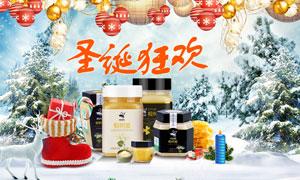 淘宝蜂蜜圣诞节首页模板PSD素材