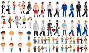 多种行业形形色色人物主题矢量素材