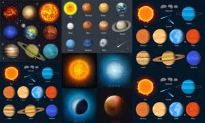 太阳系行星天体主题创意设计矢量图