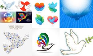 几款多彩鸽子元素创意设计矢量美高梅娱乐