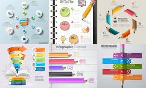 立体质感铅笔元素信息图表矢量素材