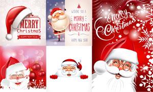 圣诞帽与可爱萌态圣诞老人矢量素材