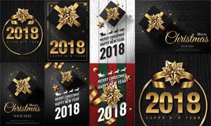 金色质感元素圣诞新年海报矢量素材