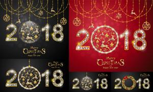 圣诞球与钻石装饰数字创意矢量素材