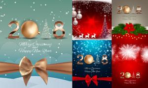 星光元素与圣诞蝴蝶结创意矢量素材