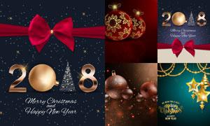 蝴蝶结与星光挂球等圣诞节矢量素材