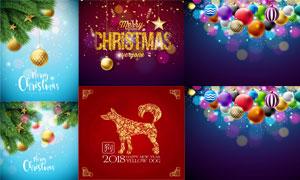 树枝与缤纷多彩的圣诞挂球矢量素材