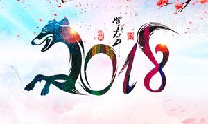 2018中国风挂历设计模板PSD素材