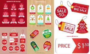 圣诞节日商品促销打折标签矢量素材