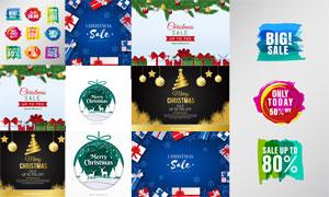 礼物盒与促销元素等圣诞节矢量素材