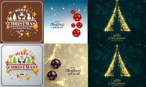 金色星光与圣诞球创意设计矢量素材
