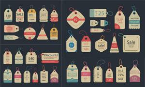 商品促销活动折扣吊牌设计矢量素材