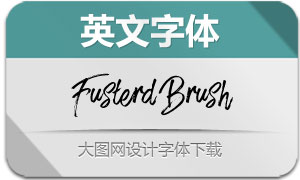 FusterdBrush系列三款英文字体