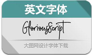 Glorious系列两款英文字体