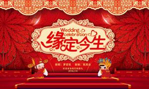 缘定今生中式婚礼海报设计PSD素材