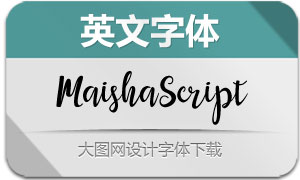 MaishaScript(英文字体)