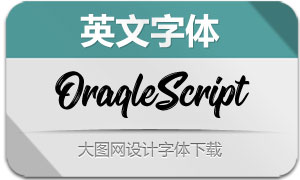 OraqleScript(英文字体)