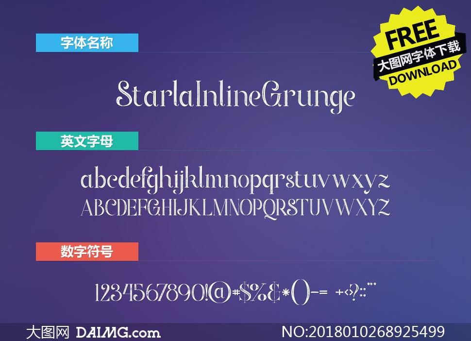 StarlaInlineGrunge(英文字体)