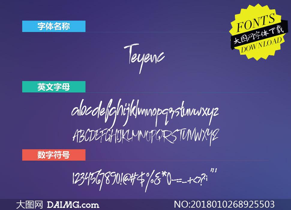 Teyenc(英文字体)