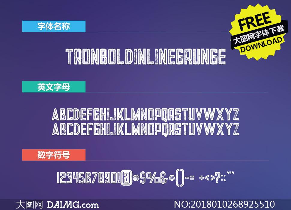 TronBoldInlineGrunge(英文字体)