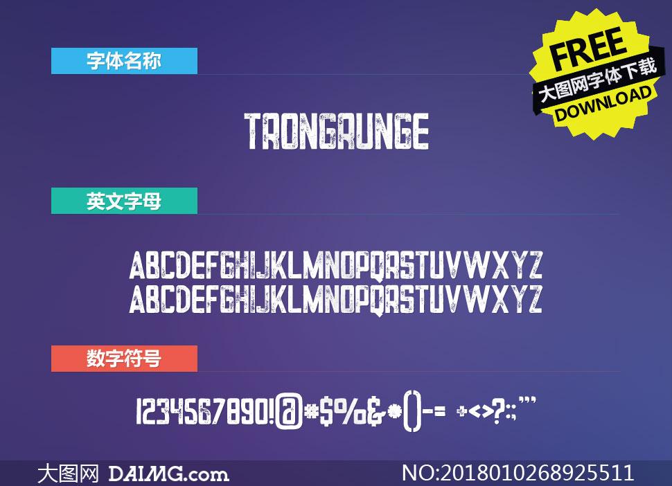 TronGrunge(英文字体)