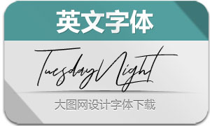 TuesdayNight-Regular(英文字体)