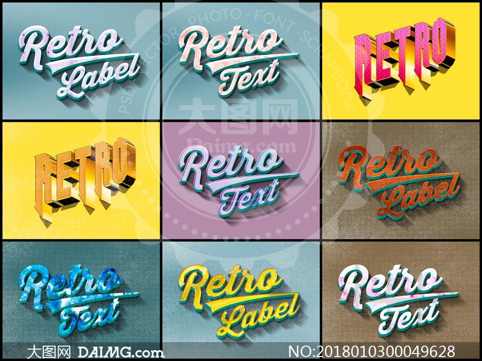 9款复古风格老式3D立体字PSD模板