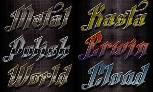 金属边框绚丽字体设计PS样式