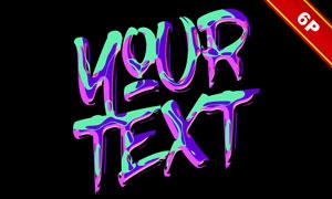 缤纷鲜艳效果颜料样式字体智能模板