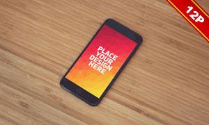 多种场景的iPhone实景展示贴图模板
